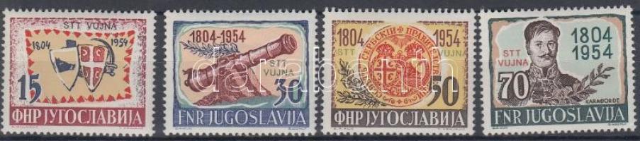 150th anniversary first Serbian uprising set, Az első szerb felkelés 150. évfordulója sor