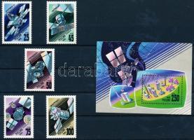 1993 Műhold sor Mi 301-305 + blokk Mi 4