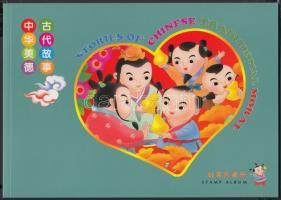 2007 Bélyegkönyv: Kínai tanmesék kínai-angol nyelvű (Mi 3701 8 klf szelvénnyel + A3701 fólia ív + 3857-3858 pár + bélyegfüzet) / Album of Stories of chinese traditional moral