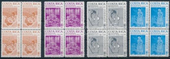 Compulsory surtax stamps set in blocks of 4, Kényszerfelárbélyeg sor négyestömbökben