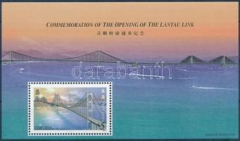 1997 Modern építészet - Lantau-híd blokk Mi 53 D
