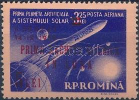 Az első holdrakéta felülnyomott bélyeg, The first moon rocket overprinted stamp