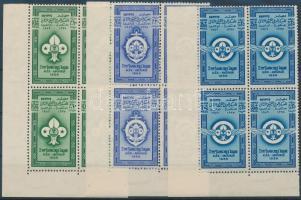 1956 Cserkész ívsarki sor 4-es tömbökben Mi 490-492