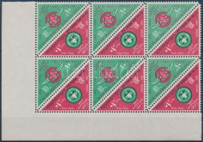 1964 Cserkész 6 db párt tartalmazó ívsarki tömb Mi 222-223