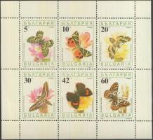 1985-1990 5 klf kisív
