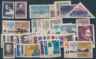 35 stamps + 1 pair stamps, 35 db bélyeg + 1 pár bélyeg