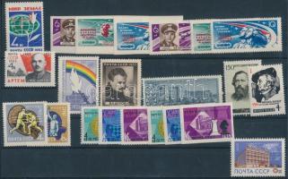 22 stamps, 22 db bélyeg
