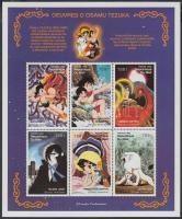 1998 Osamu Tezuka rajzfilm készítő kisív Mi 2016-2021