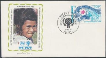 Nemzetközi gyermekév FDC, International Year of Child FDC