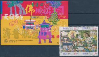 1998 Guanyin-templom négyestömb Mi 987-990 + sorszámozott blokk Mi 59