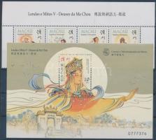 1998 Legendák és mondák: Ma Chou istenség ívsarki négyescsík Mi 960-963 + sorszámozott blokk Mi 53