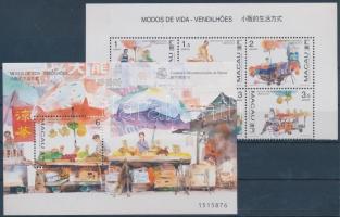 1998 Életformák: utcai árusok ívsarki hatostömb Mi 948-953 + sorszámozott blokk Mi 51