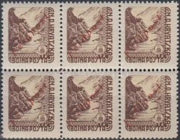 1945 Katonai posta bélyeg hatostömb piros FELDPOST felülnyomással / Field post stamp with red overprint, block of 6. Signed: Rommerskirchen BPP