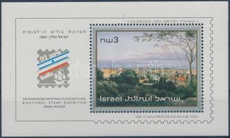 HAIFA Polish-Israeli Stamp Exhibition block, HAIFA izraeli-lengyel bélyegkiállítás blokk
