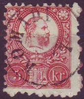 1871. Réznyomat 5kr / Mi. 10 KOMÁDI