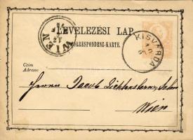 1874 Díjjegyes levelezőlap / PS-card KISVÁRDA (E 2.2)-WIEN