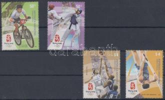 2008 Nyári Olimpiai Játékok, Peking sor Mi 3175-3178