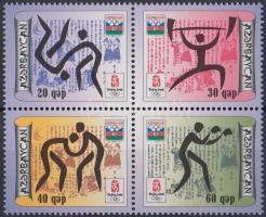 2008 Nyári Olimpiai Játékok Peking négyesblokk Mi 711A-714A