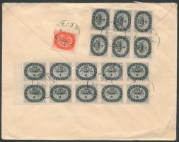 1946 (15.díjszabás) Céges levél Budapestről Genfbe Milliós 1mP + 16x4mP bérmentesítéssel / Business cover to Geneva with 65mP franking