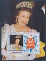 II. Erzsébet királynő 60. születésnapja blokk 60th birthday of Elizabeth II block