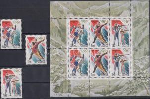 1998 Téli Olimpiai Játékok, Nagano sor + kisív Mi 643-644