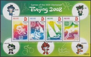 2008 Nyári Olimpia, Peking kisív Mi 2265-2268