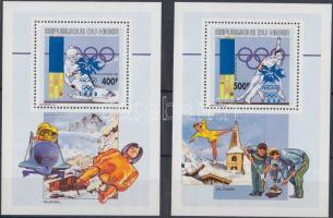 1996 Téli olimpiai játékok, Nagano blokkok Mi 1215a-1218a