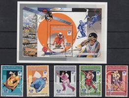 1994 Téli Olimpia, Lillehammer sor Mi 1012-1016 + blokk 75