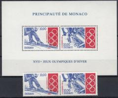 1994 Téli Olimpia, Lillehammer sor Mi 2167-2168 + blokk 61