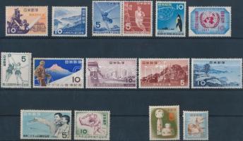 1955-1957 15 db bélyeg