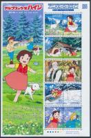 Cartoons (XIX.) Heidi mini sheet, Rajzfilmek (XIX.) Heidi kisív