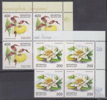 2001 Vörös Könyv a veszélyeztetett állat- és növényfajtákról: virágok 2 ívsarki négyestömb (sor) Mi 407-408