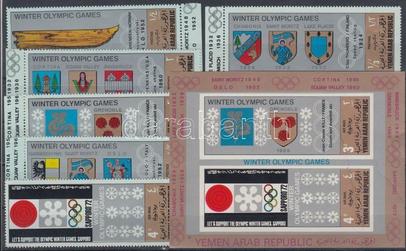 Téli olimpia helyszínek címerei ívszéli sor + blokk Wappen der Austragungsorte olympischer Winterspiele (I). Satz mit Rand + Block Winter Olympics margin set + block