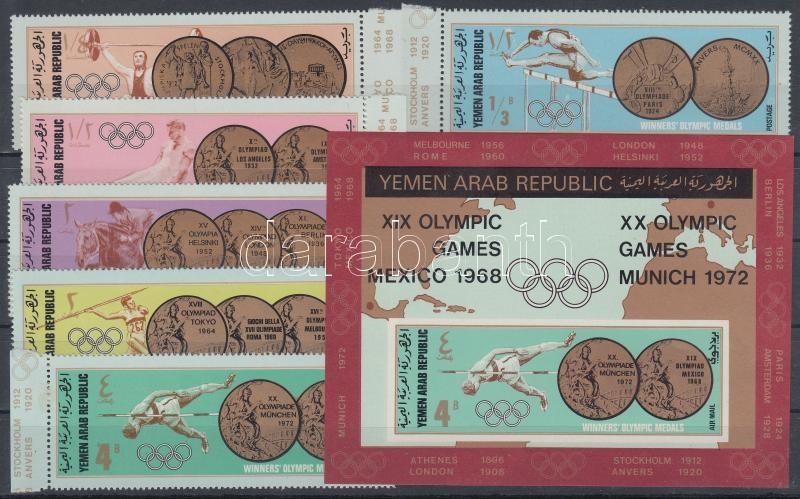 The Olympics medalists (I.) margin set + block Goldmedaillen Olympischer Sommerspiele (I) Satz mit Rand + Block Az olimpia érmesei (I.)  ívszéli sor + blokk