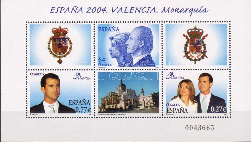 International stamp exhibiton block, Nemzetközi bélyegkiállítás blokk, Internationale Briefmarkenausstellung Block