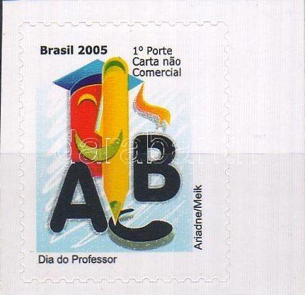 Day for teachers margin stamp, Pedagógus-nap ívszéli bélyeg, Tag des Lehrers Marke mit Rand