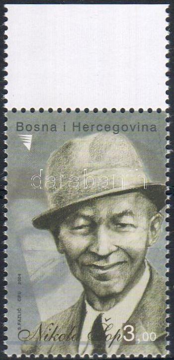 100th anniversary of birth of Nikola Sop margin stamp, Nikola Sop születésének 100. évfordulója ívszéli bélyeg, 100. Geburtstag von Nikola Sop Marke mit Rand