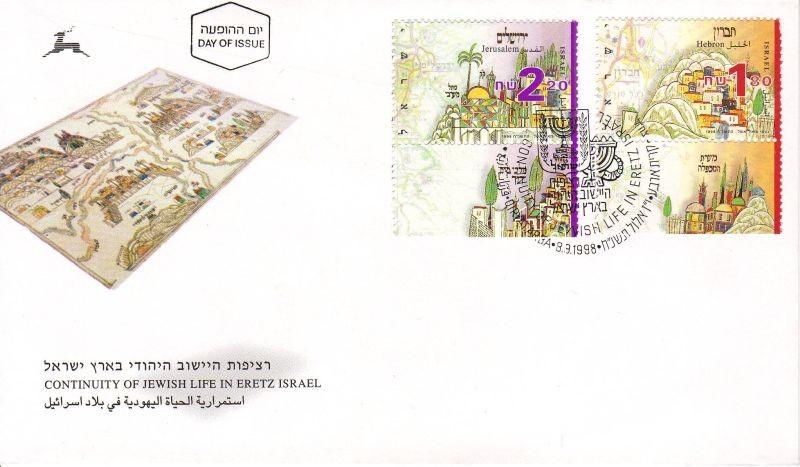 Jewish life in Eretz-Israel set with tab on FDC, Zsidó élet Eretz-Izraelben tabos sor FDC-n, Jüdisches Leben in Eretz-Izrael Satz mit Tab an FDC