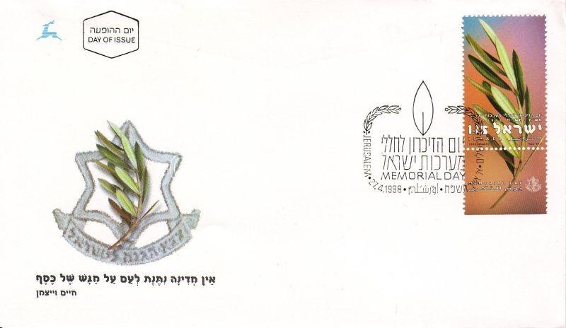 Memorial Day for the Fallen stamp with tab on FDC, Emléknap az elesettekért tabos bélyeg FDC-n, Gefallenen-Gedenktag FDC
