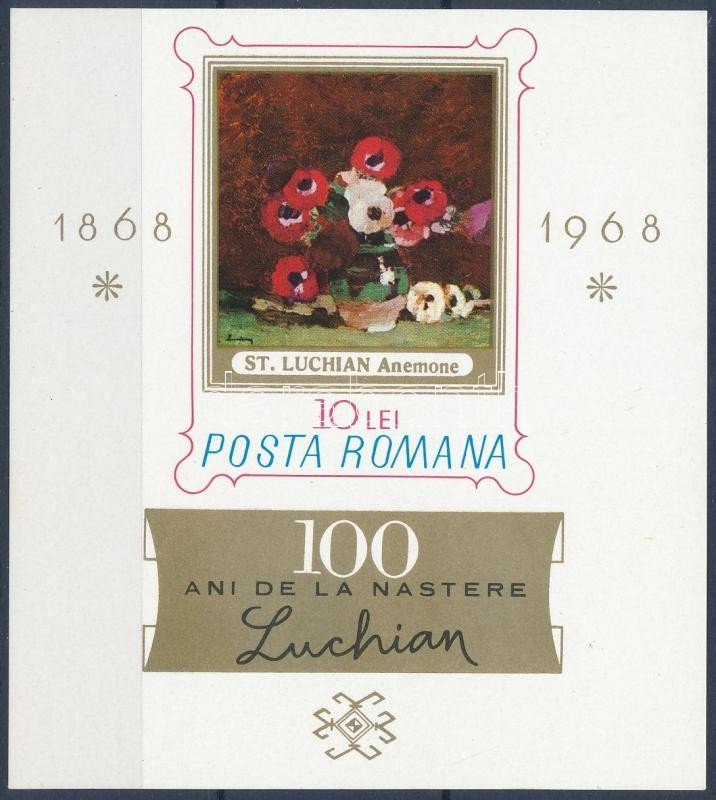100th birthday of Stefan Luchian block with serial number on the back page, 100 éve született Stefan Luchian blokk a hátoldalon sorszámmal, 100. Geburtstag von Stefan Luchian Block rückseitig mit Kontrollnummer