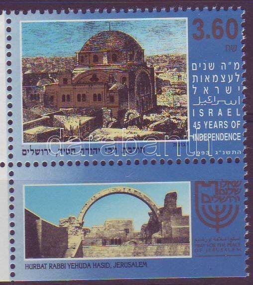 45th anniversary of Independence corner stamp with tab, A függetlenség 45. évfordulója ívsarki tabos bélyeg, 45 Jahre Unabhängigkeit Marke mit Rand und Tab