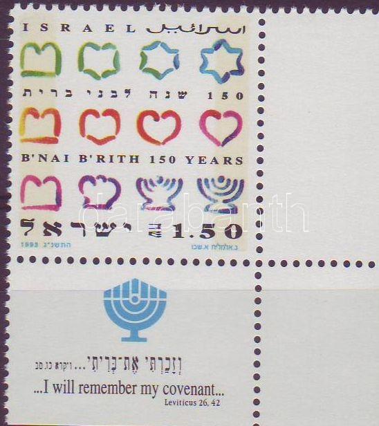 Jewish Charity Organization corner stamp with tab, Zsidó jótékonysági szervezet tabos ívsarki bélyeg, Marke mit Rand und Tab