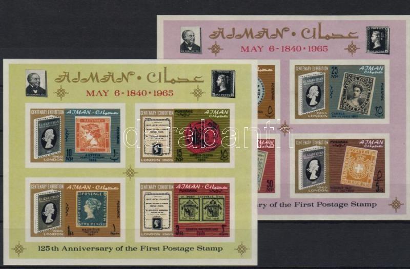 125th anniversary of stamp, imperforate blockpair, 125 éves a bélyeg vágott blokkpár, 125 Jahre Briefmarke, ungezähnt Blockpaar