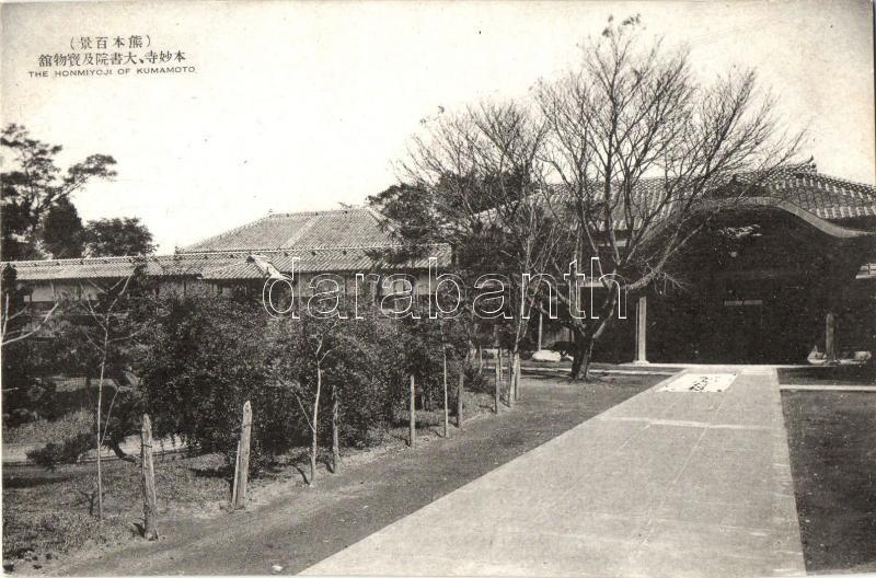 Kumamoto, Honmyo-ji temple