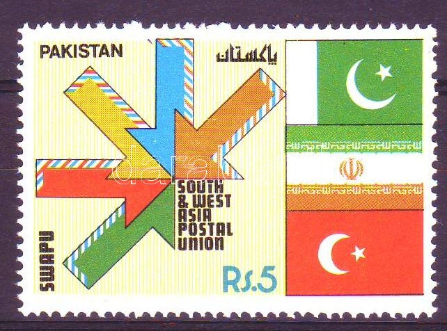 South and West African Postal Union, Dél- és nyugat-ázsiai postai unió, Süd- und Westasiatische Postunion