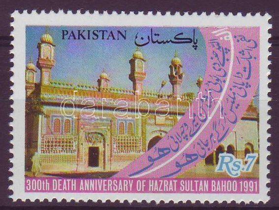 Monument of urdu poet Hazrat Sultan Bahoo, Hazrat Sultan Bahoo urdu költő síremléke, Grabmal von Hazrat Sultan Bahoo Urdu-Dichter