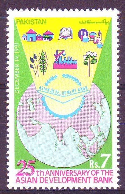 Asian Development Bank, Ázsiai fejlesztési bank, Asiatische Entwicklungsbank