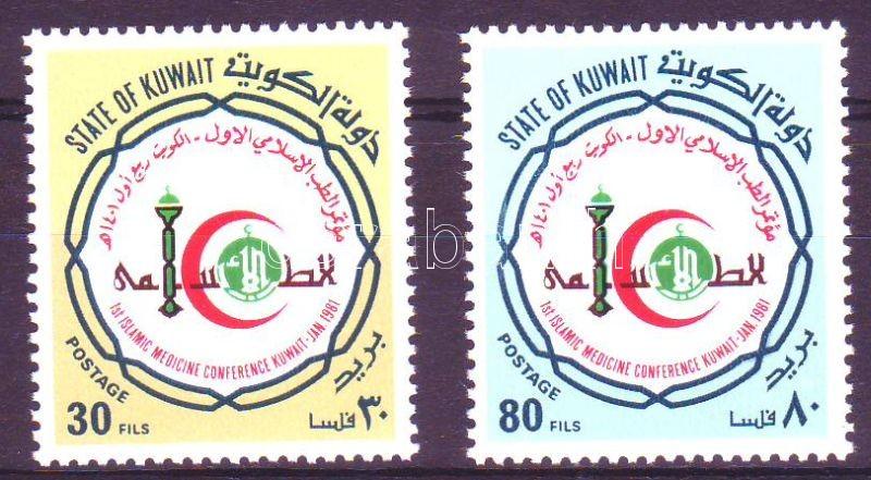 Islam medical conference set, Iszlám orvosi konferencia sor, Islamische Ärztekonferenz Satz