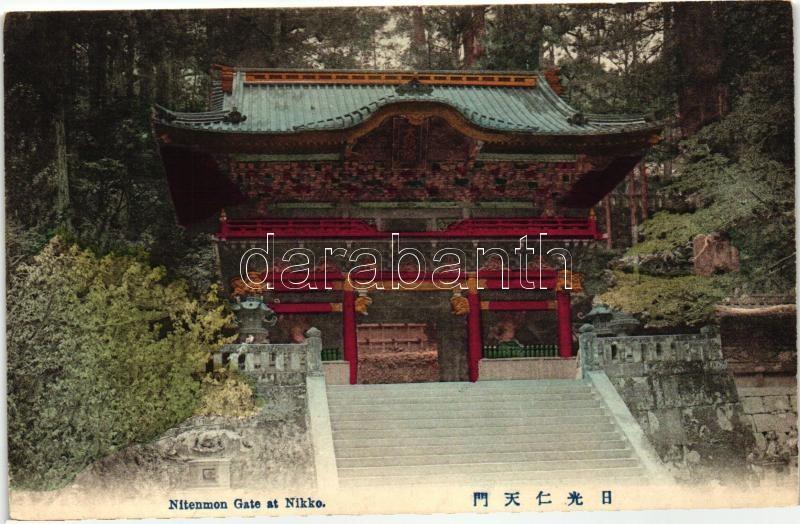 Nikko, Nitenmon Gate
