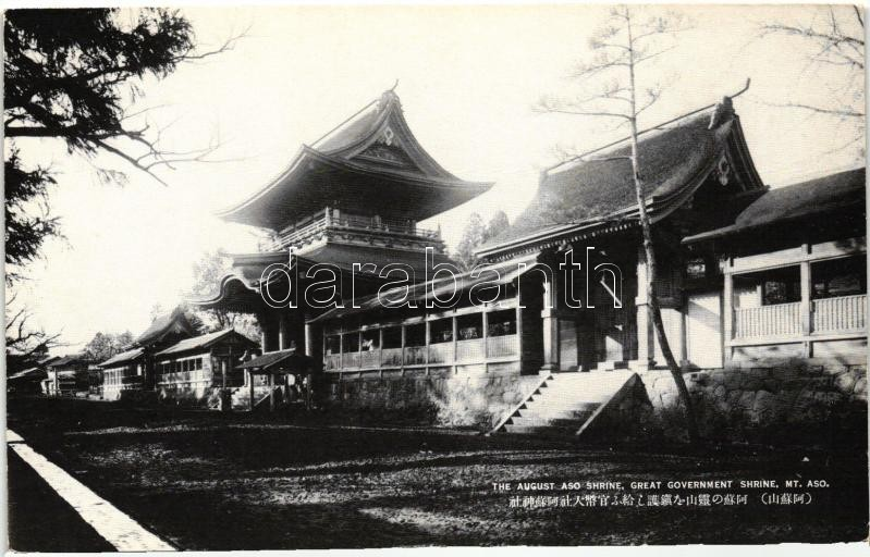 Mount Aso, Great Government shrine, August Aso shrine